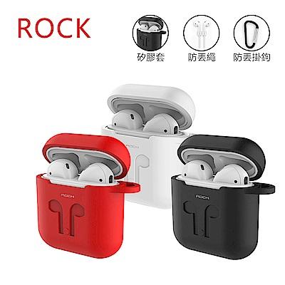 ROCK AirPods 矽膠保護套 藍牙耳機充電收納盒 防丟繩 防丟掛鉤三件套