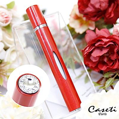 Caseti 紅色 旅行香水瓶 香水攜帶瓶 香水分裝瓶