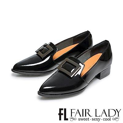 Fair Lady 有一種喜歡是早秋-歐美尖頭方釦漆皮低跟樂福鞋 黑