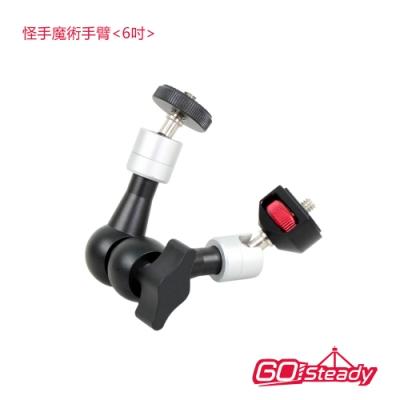 GoSteady 怪手魔術手臂 AAC-06 (6吋)