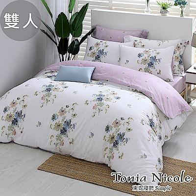 Tonia Nicole東妮寢飾 靜影沉璧100%精梳棉兩用被床包組(雙人)
