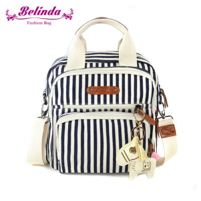 【Belinda】甜美小馬手提二用後背包(條紋款)