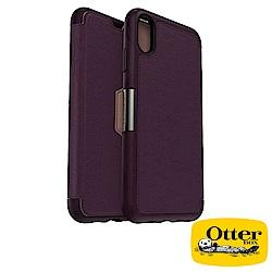 OtterBox iPhoneXR 步道系列保護殼-沉穩紫
