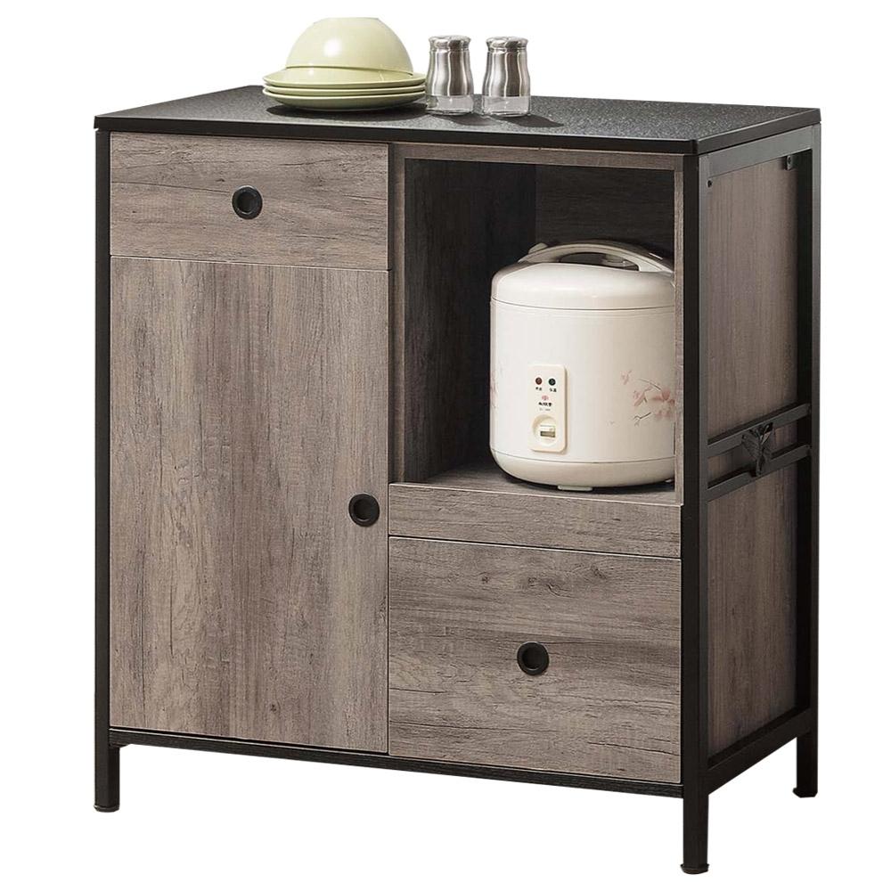 文創集 麥波隆時尚2.7尺黑岩石面餐櫃/收納櫃-81x41x86.5cm免組