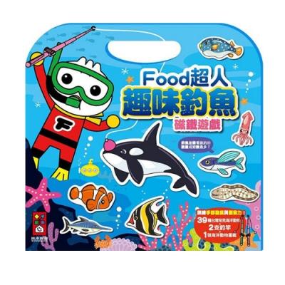 【food超人】趣味釣魚磁鐵遊戲