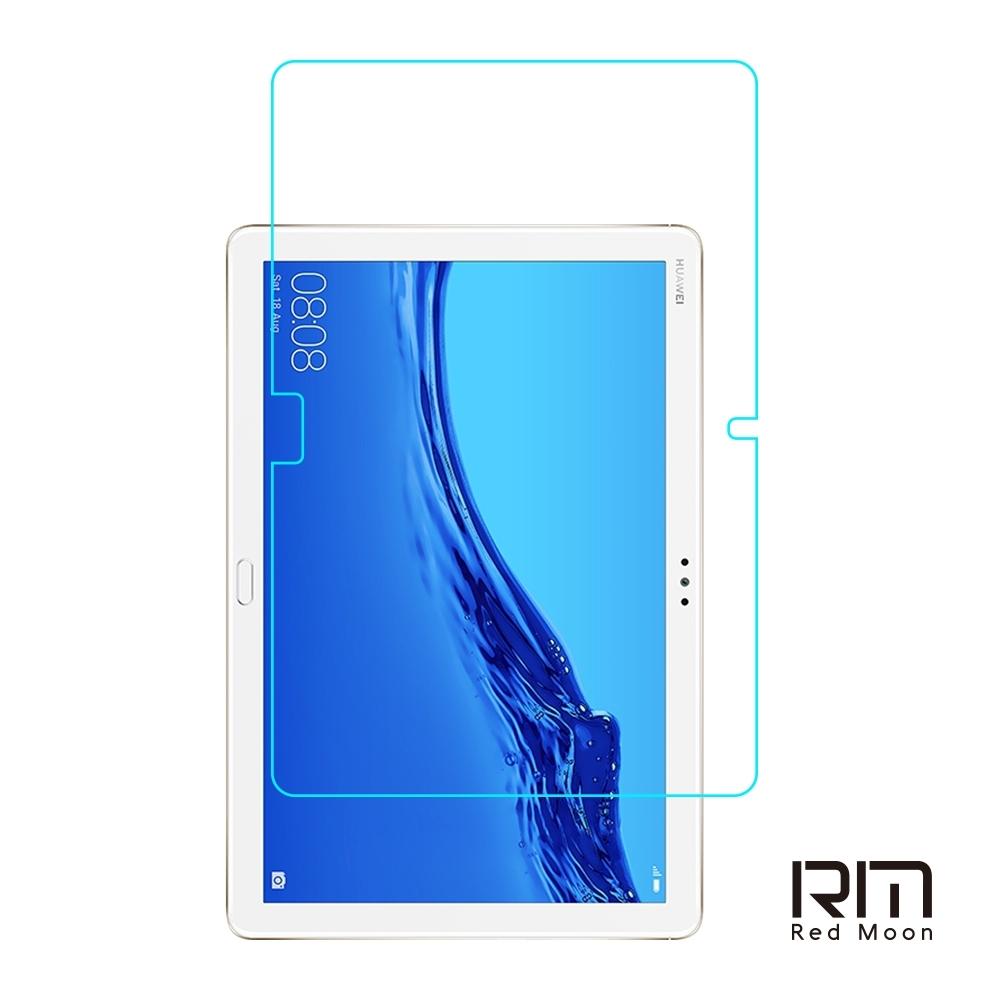 RedMoon 華為 MediaPad M5 lite 10.1吋 9H平板玻璃保貼 鋼化保貼