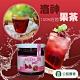 公館農會 天然洛神果茶 (225g/罐) product thumbnail 1