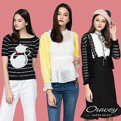 [時時樂限定] OUWEY歐薇 造型針織外套/上衣(4款任選)