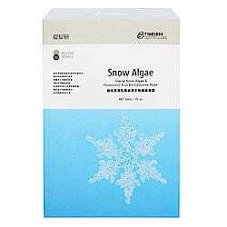提提研TTM極地雪藻乳霜生物纖維面膜 5片/盒