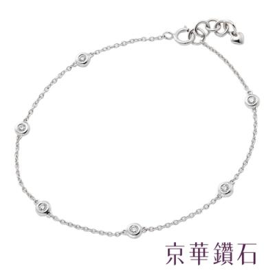 京華鑽石 鑽石手鍊 18K 0.15克拉 極光系列