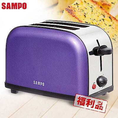 【超值限量福利品】SAMPO聲寶 炫彩烤麵包機(TR-LF65S)