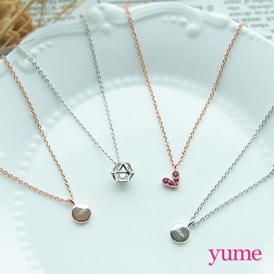 (時時樂)YUME 挑戰年度最低價 純銀項鍊手鍊戒指569(原價2400)