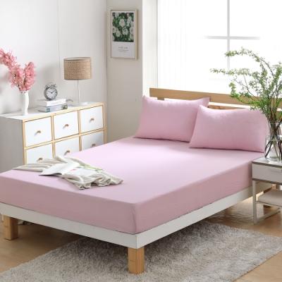 LAMINA 枕套床包組 綠能涼感紗抗菌針織-雙人(條紋粉)