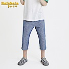 Balabala巴拉巴拉-親膚竹節棉小邊釦寬鬆七分褲-男(2色)