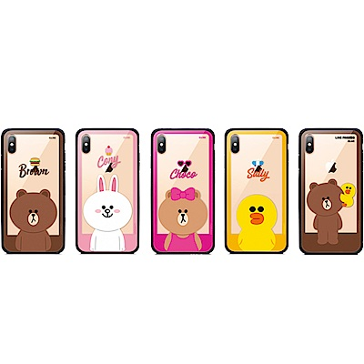 GARMMA LINE FRIENDS iPhone X/XS 鋼化玻璃殼