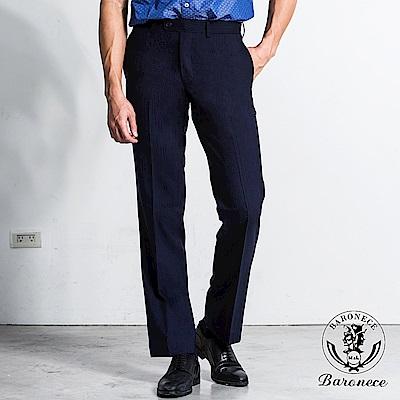 BARONECE 紳士都會簡約西褲(518106-10)