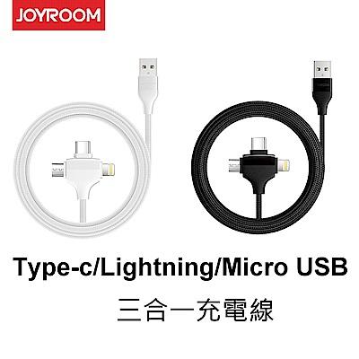 JOYROOM S-L317 旭系列 三合一充電傳輸線Type-c/Lightning/Micro USB (1.2M)