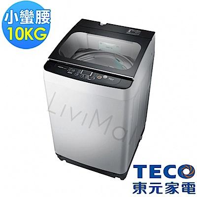 【福利品】TECO 東元10公斤FUZZY人工智慧小蠻腰洗衣機W1039FW