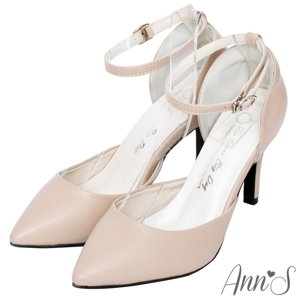 Ann'S時髦基礎-素面側空繫帶顯瘦尖頭高跟鞋-藕粉