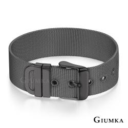 GIUMKA米蘭帶手鍊情侶款 簡約白鋼手環 黑色寬款 生日聖誕跨年紀念禮物推薦 單個價格