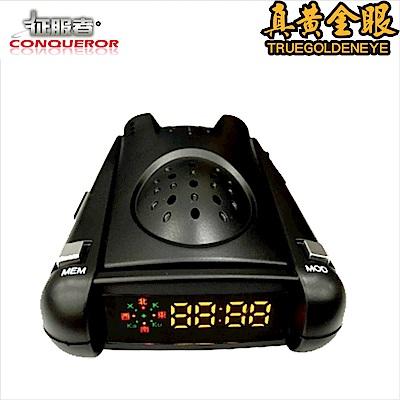 【真黃金眼】征服者 AM6 GPS 測速器