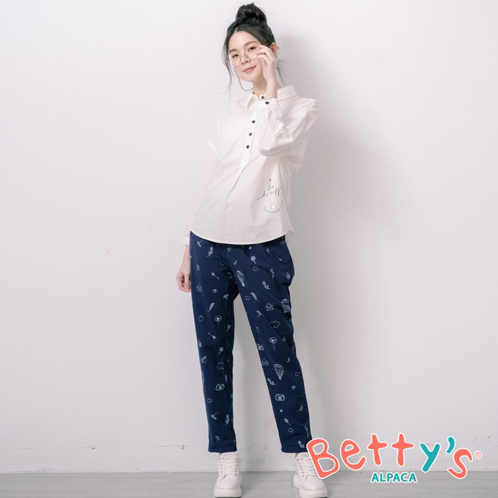 betty's貝蒂思 腰鬆緊抽繩印花搭條紋長褲(深藍)