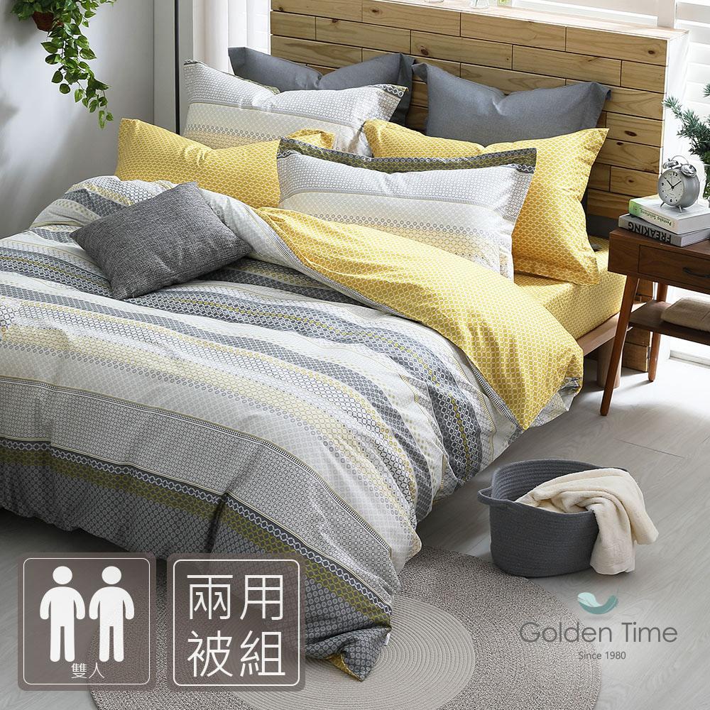 GOLDEN TIME-微復古-200織紗精梳棉-兩用被床包組(黃-雙人)