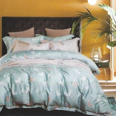 LAMINA 清新派(藍) 加大100%天絲四件式兩用被套床包組