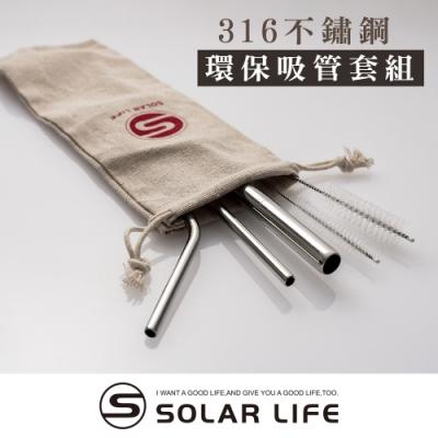 316不鏽鋼環保斜口吸管5件組送棉布袋