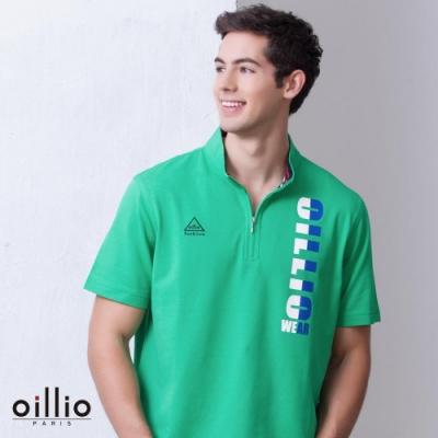 oillio歐洲貴族 夏日透氣休閒立領衫 吸濕排汗天然棉衣料 綠色
