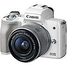 Canon EOS M50 15-45mm IS STM 變焦鏡組(公司貨)