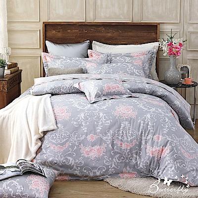 BUTTERFLY-台製40支紗純棉加高30cm薄式單人床包+單人鋪棉兩用被-奢華情調-灰