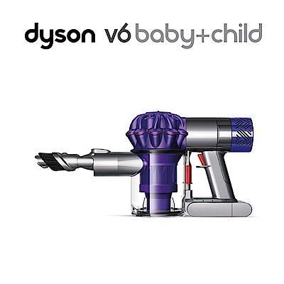 【限量福利品】dyson-V6 baby+child HH08無線除塵蟎機