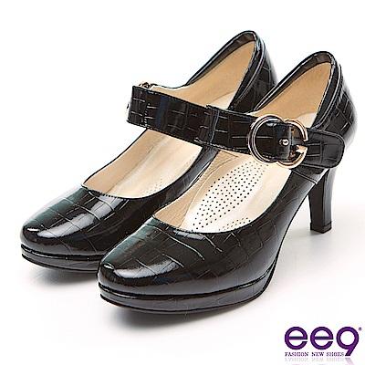 ee9 MIT經典手工  通勤私藏百搭魔鬼氈飾素面跟鞋 黑亮