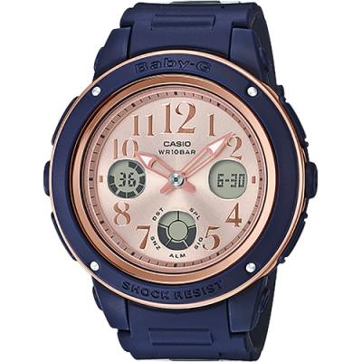 CASIO 卡西歐 BABY-G 秋冬優雅手錶-BGA-150PG-2B1