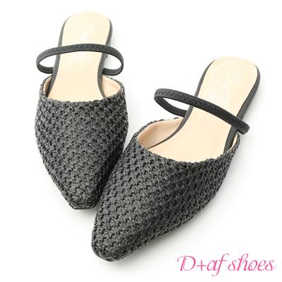 D+AF 清新美感.尖頭編織平底穆勒鞋*黑
