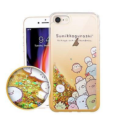 角落小夥伴 iPhone 8 / iPhone 7 4.7吋 流沙漸層手機殼(探頭)