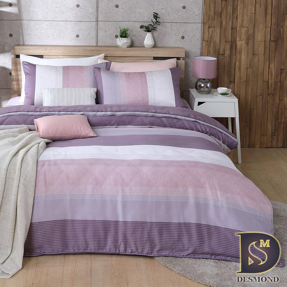 DESMOND 特大100%天絲全鋪棉床包兩用被四件組/加高款冬包 時尚韻味-咖