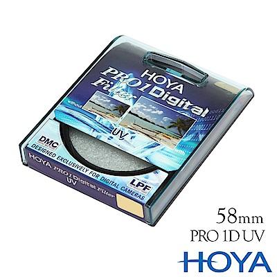 HOYA PRO 1D 58mm UV 鏡