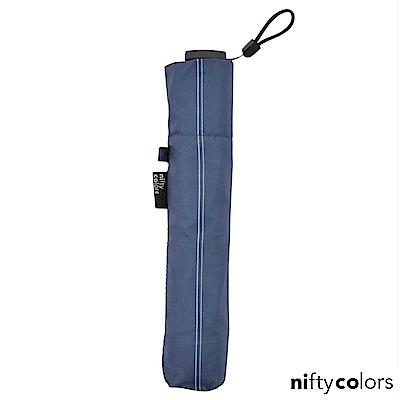 nifty colors 超輕量97克抗UV晴雨傘(藍條紋)