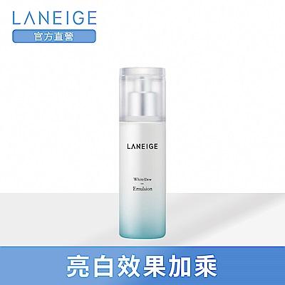 LANEIGE蘭芝   晶透潤白導入液 100ML