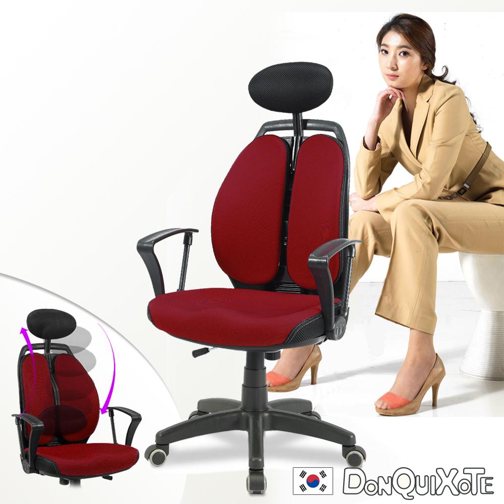 DonQuiXoTe_韓國原裝CREDO雙背人體工學椅-紅