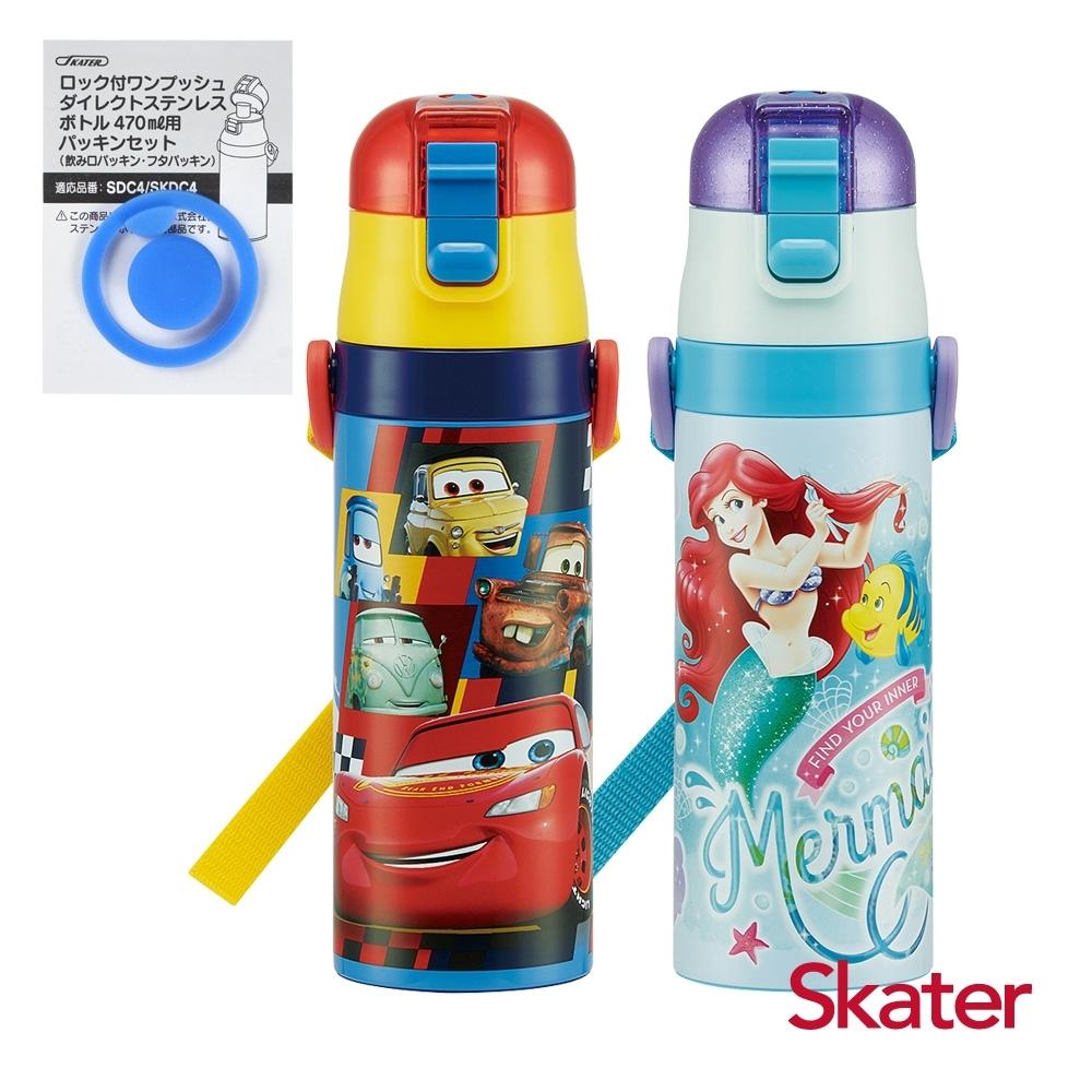 Skater限定款 保溫直飲水壺(470ml)送墊圈