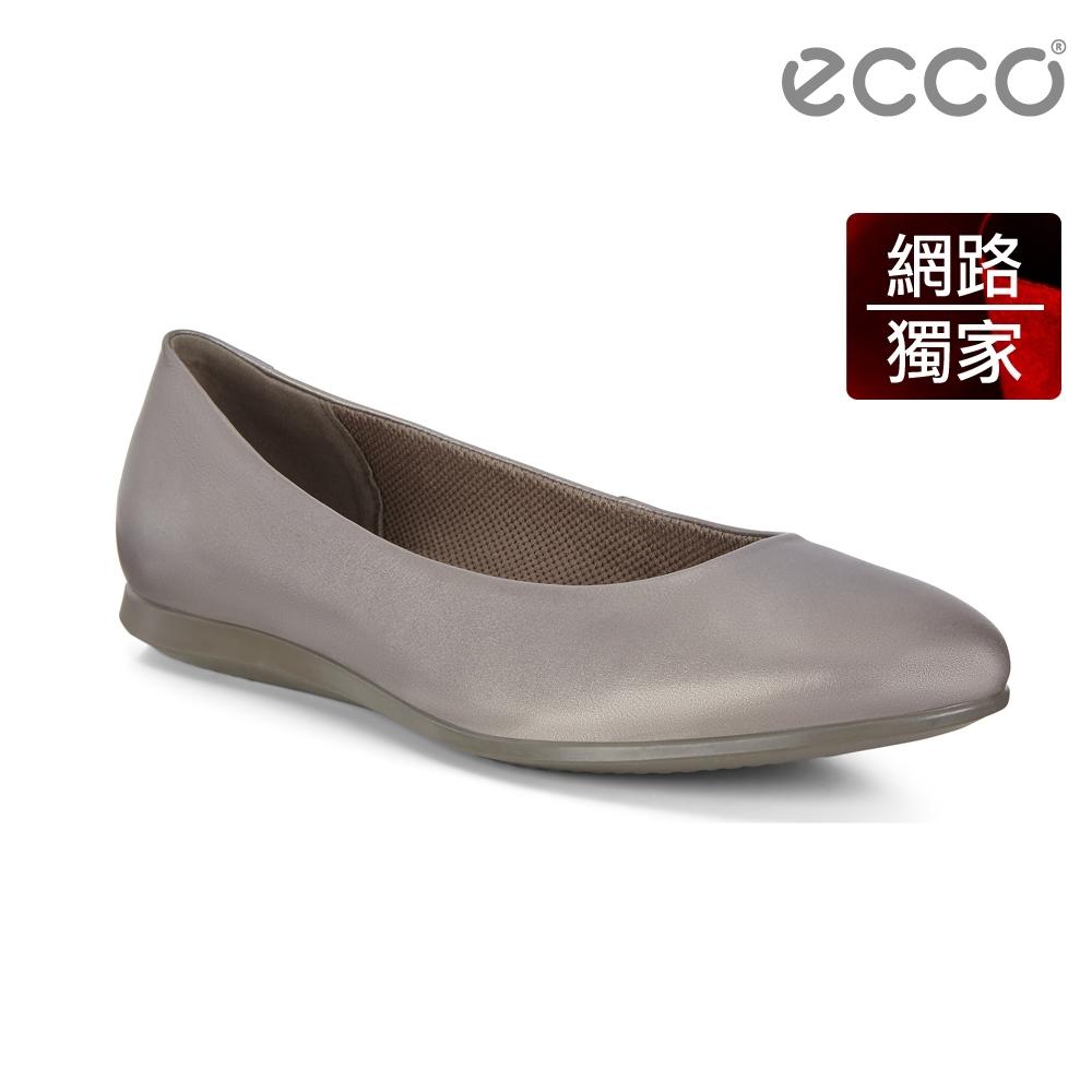ECCO TOUCH BALLERINA 2.0優雅單色平底芭蕾舞鞋 女-霧金色