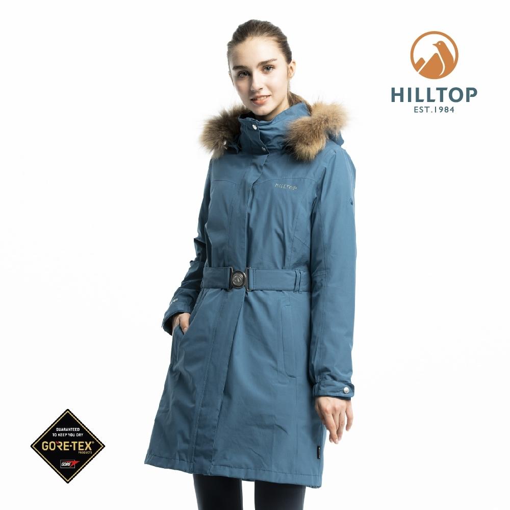 【hilltop山頂鳥】女款GORE-TEX二合一防水羽絨長大衣F21F81藍綠