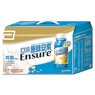 亞培 安素原味菁選禮盒(237mlx6瓶)