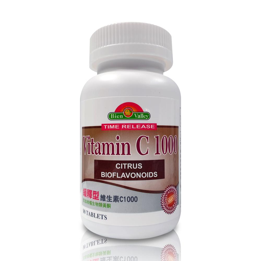 美國培恩維生素C1000緩釋錠(90粒/瓶)