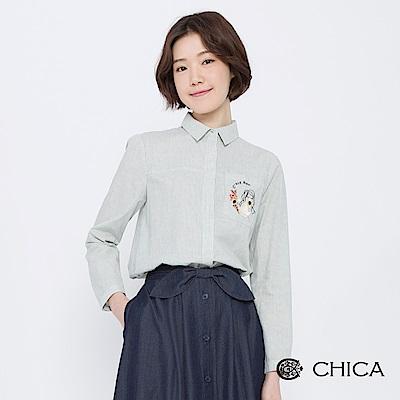 CHICA 美好生活女孩兒刺繡條紋襯衫(2色)