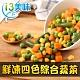 【愛上鮮果】鮮凍四色綜合蔬菜5包組(200g±10%/包) product thumbnail 1