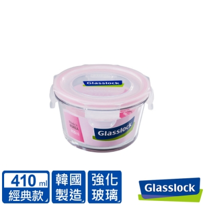 Glasslock 強化玻璃微波保鮮盒-圓形 410ml